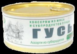 Консервы 'Гусь ассорти из субпродуктов'