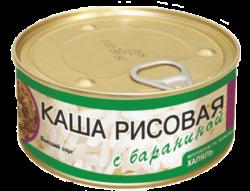 Консервы 'Каша Рисовая с бараниной'