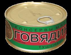 Консервы мясные 'Говядина тушеная в_с'