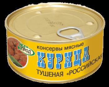 Консервы мясные 'Курица тушеная Российская'