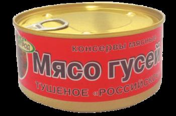Консервы мясные 'Мясо гусей Российское'