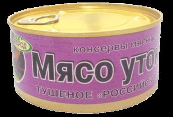 Консервы мясные 'Мясо уток Российское'